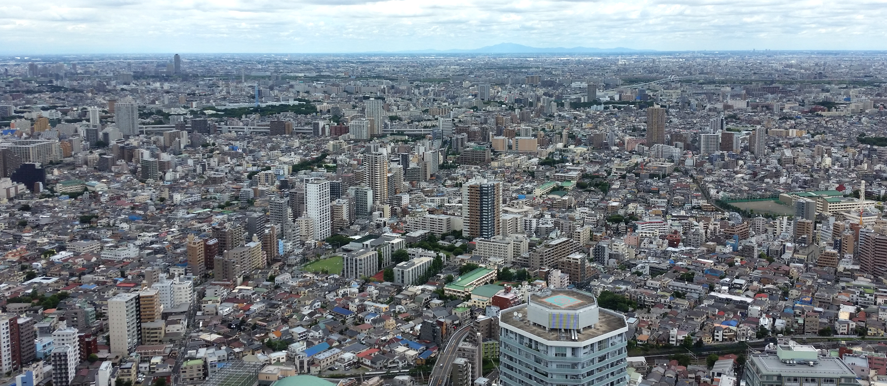 Tokyo from Sunshine 60